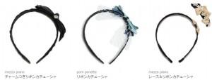 カチューシャ 入学式 髪型