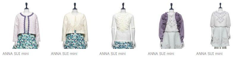 アナスイミニ 入学式 子供服 スーツ